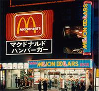 マクドナルドサインプログラムの写真