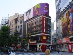 広告塔 | アドマックス株式会社