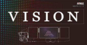 vision_track